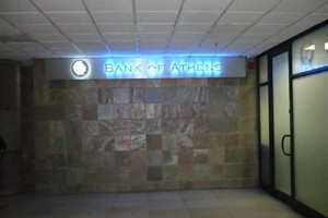 Signkor built Signkor built Bank Of Athens Signage Signage