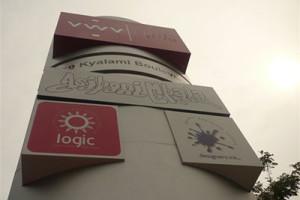 Signkor built Designers Ink Signage
