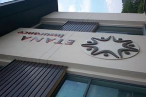 Signkor built Hollard Signage