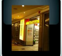 Signkor built Kodak Signage